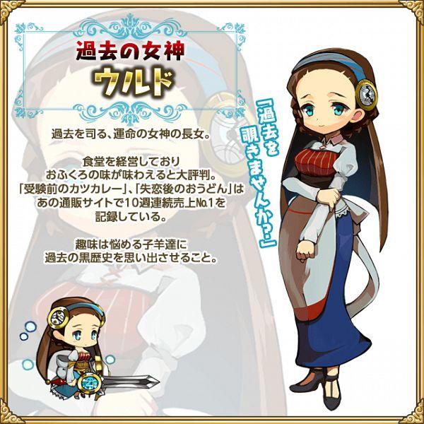 Yurudorashiru (Ragnaquest)