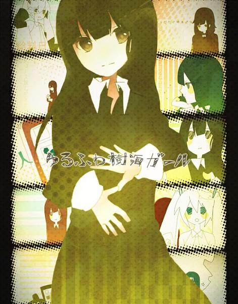 Yurufuwa Jukai Girl (Easy-going Forest Girl)