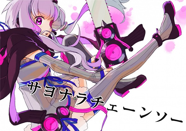 Tags: Anime, Cherico, Voiceroid, VOCALOID, Yuzuki Yukari, Chainsaw, Purple Legwear, Pixiv, Fanart, Fanart From Pixiv