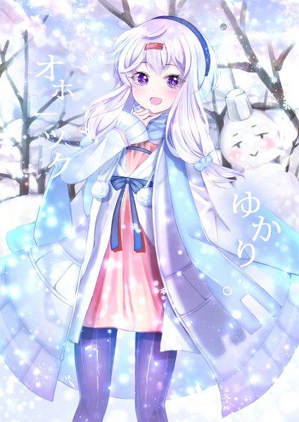 Tags: Anime, Pixiv Id 13901584, Voiceroid, VOCALOID, Yuzuki Yukari, Pixiv, Fanart, Fanart From Pixiv