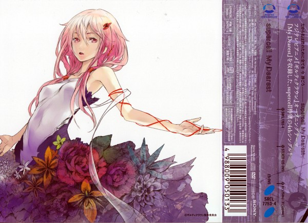 Tags: Anime, redjuice, Supercell, GUILTY CROWN, Redjuice's Notebook 2, Yuzuriha Inori, CD (Source), EGOIST, Official Art, Comic Market 81, Scan