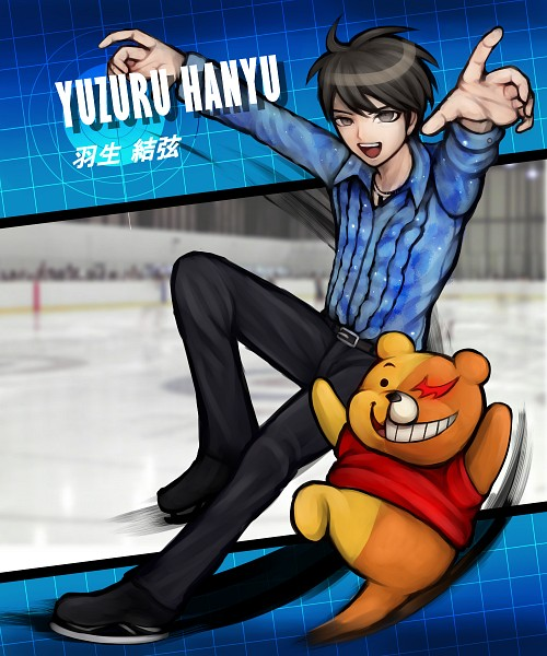 Tags: Anime, Tezurumozuru, Monokuma, Pooh Bear, Yuzuru Hanyu, Ice Skating, Danganronpa (Parody), Fanart, Fanart From Pixiv, Pixiv