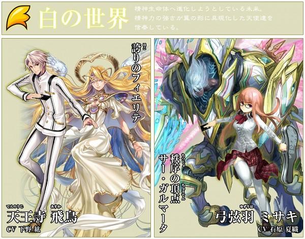 Tags: Anime, Adachi Yousuke, Nippon Ichi Software, BROCCOLI, Z/X - Zillions of Enemy X, Apex Of Order Sagarmatha, Yuzuriha Misaki, Tennouji Asuka, Fierté (Z/X: Ignition), Official Character Information, Official Art
