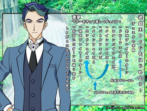 Tags: Anime, Yu-Gi-Oh! VRAINS, Yu-Gi-Oh!, Zaizen Akira, Official Art, Twitter