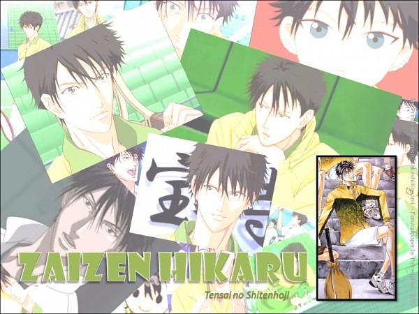 Tags: Anime, Tennis no Ouji-sama, Zaizen Hikaru, Shitenhoji