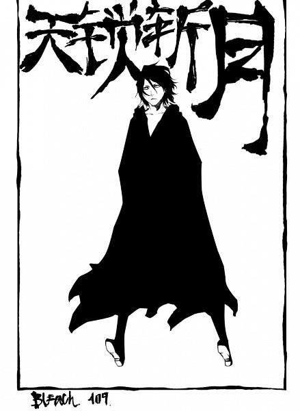 Tags: Anime, Kubo Tite, BLEACH, Zangetsu, Zanpakutou, Manga Page, Scan, Chapter Cover, Official Art