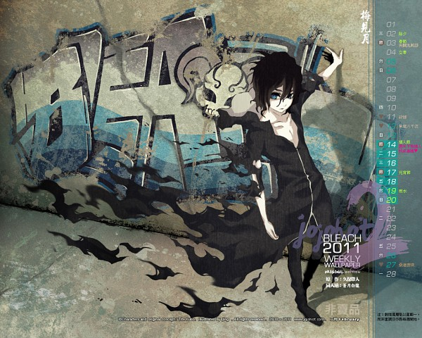 Tags: Anime, Waterist, BLEACH, Zangetsu, Graffiti, Zanpakutou, Wallpaper