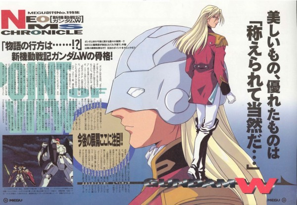 Tags: Anime, Mobile Suit Gundam Wing, Zechs Merquise, Official Art, Magazine (Source), Scan