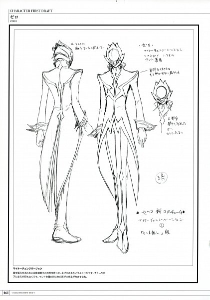 Tags: Anime, CLAMP, CODE GEASS: Hangyaku no Lelouch, CLAMP X Code Geass - Mutuality, Lelouch Lamperouge, Zero (CODE GEASS), Scan, Official Art, Character Sheet