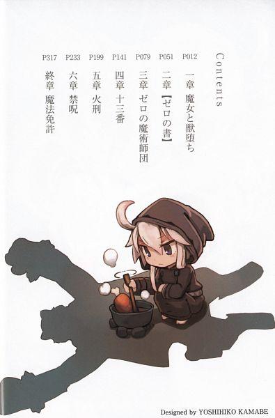 Tags: Anime, Shizuma Yoshinori, Zero kara Hajimaru Mahou no Sho, Zero (Zero Kara Hajimaru Mahou no Sho), Official Art, Mobile Wallpaper, Scan, Novel Illustration