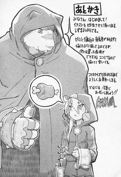 Tags: Anime, Shizuma Yoshinori, Zero kara Hajimaru Mahou no Sho, Zero (Zero Kara Hajimaru Mahou no Sho), Kemono no Yohei, Scan, Novel Illustration, Mobile Wallpaper, Official Art