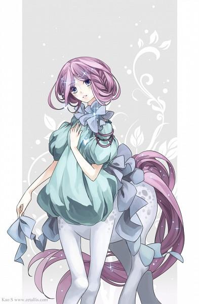 Tags: Anime, Zetallis, Protruding Bones, Centaur, Faun, Gaia Online, Mobile Wallpaper