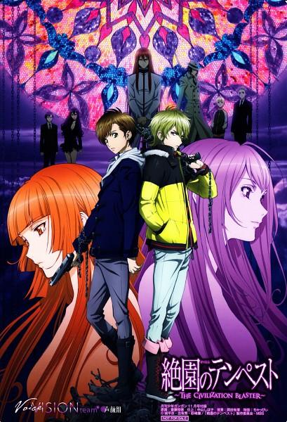 Zetsuen no Tempest (Blast Of Tempest) - Saizaki Ren