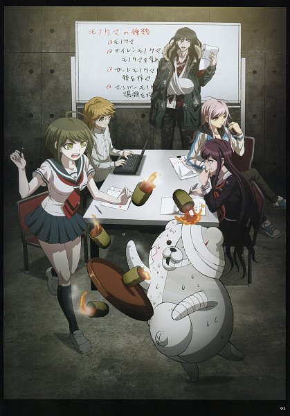Tags: Anime, Zettai Zetsubou Shoujo - Danganronpa Another Episode, Danganronpa, Fujisaki Taichi, Naegi Komaru, Hagakure Hiroko, Fukawa Touko, Towa Haiji, Shirokuma (Dangan Ronpa), Danganronpa Another Episode: Ultra Despair Girls