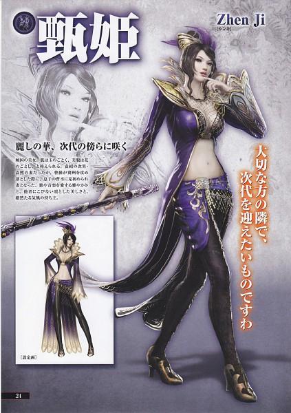 Tags: Anime, Koei, Dynasty Warriors, Zhen Ji, Official Art, 3D, Mobile Wallpaper, Sketch