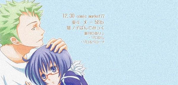 Tags: Anime, ONE PIECE, Tashigi, Roronoa Zoro, Artist Request, Fanart, ZoShigi