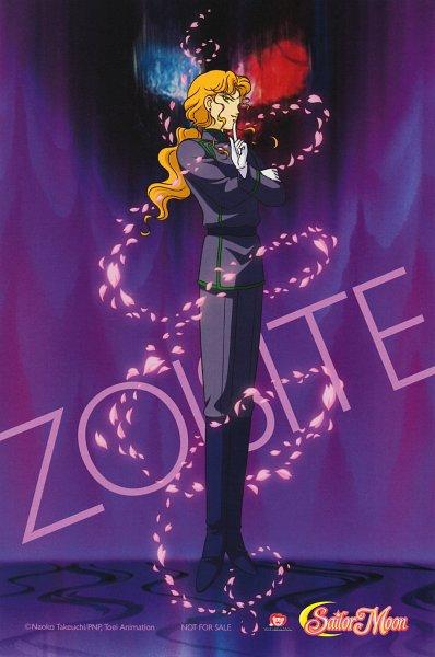 Tags: Anime, Toei Animation, Bishoujo Senshi Sailor Moon, Zoisite, Scan, Official Art