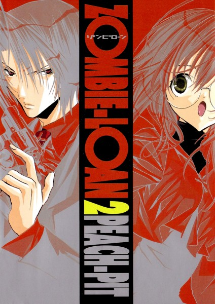 Tags: Anime, PEACH-PIT, Zombie-Loan, Kita Michiru, Tachibana Shito, Manga Cover, Official Art, Scan