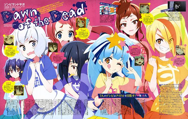 Tags: Anime, MAPPA, Zombieland Saga, Mizuno Ai, Nikaidou Saki, Hoshikawa Lily, Minamoto Sakura, Yuugiri (Zombieland Saga), Yamada Tae, Konno Junko, Official Art, Scan