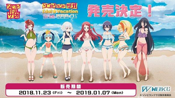 Tags: Anime, Zombieland Saga, Hoshikawa Lily, Minamoto Sakura, Yuugiri (Zombieland Saga), Yamada Tae, Konno Junko, Mizuno Ai, Nikaidou Saki, Flip Flops, Idol, Official Art