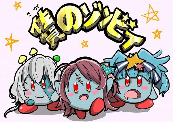 Tags: Anime, S040784, Zombieland Saga, Minamoto Sakura, Hoshikawa Lily, Konno Junko, Kirby (Cosplay), Kirby Series (Parody)