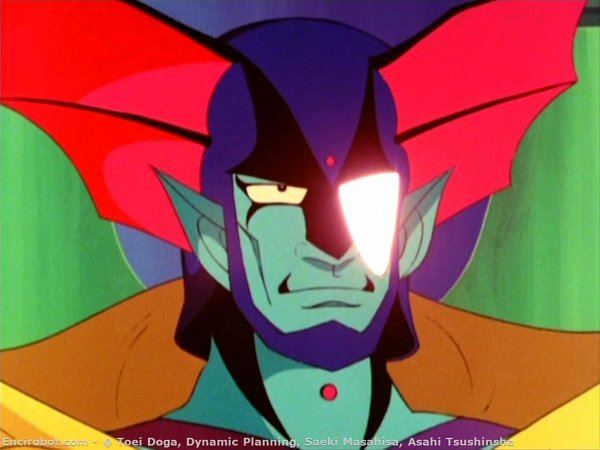 Tags: Anime, Ufo Robo Grendizer, Zuril