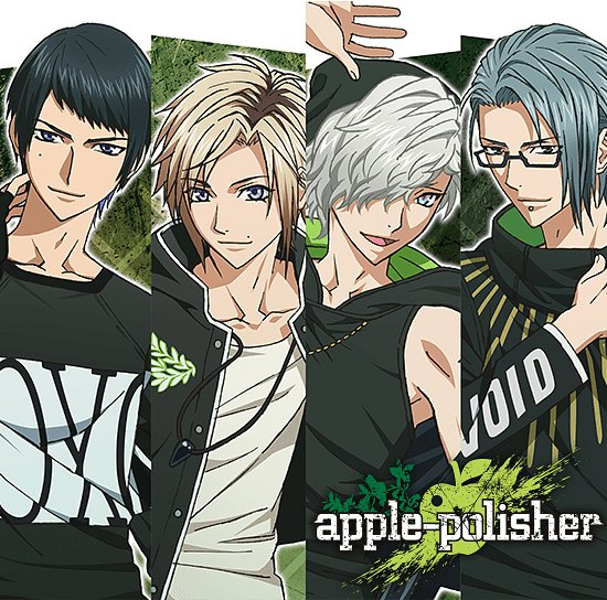 apple-polisher - DYNAMIC CHORD