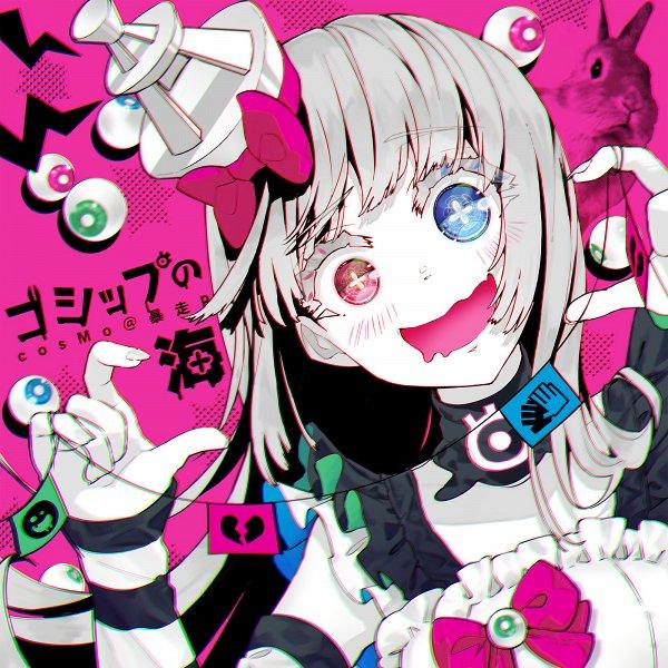 cosMo-p - Nico Nico Douga