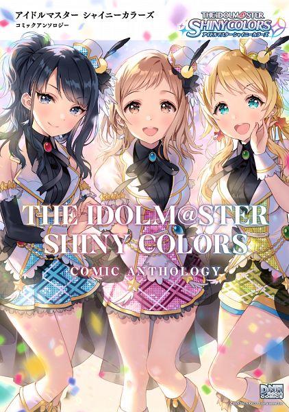Tags: Anime, Ancotaku, The iDOLM@STER: Shiny Colors, Hachimiya Meguru, Kazano Hiori, Sakuragi Mano, illumination STARS