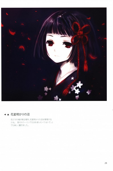Tags: Anime, tearfish, Fuyu no Mori, Original, Scan, Mobile Wallpaper