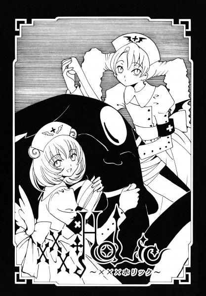 Tags: Anime, CLAMP, xxxHOLiC, Maru-dashi, Mokona Modoki (Black), Moro-dashi, Official Art, Scan, Manga Page, Chapter Cover