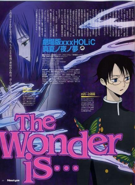 Tags: Anime, xxxHOLiC, xxxHOLiC: A Midsummer Night's Dream, Watanuki Kimihiro, Newtype Magazine (Source), Official Art, Magazine (Source), Scan