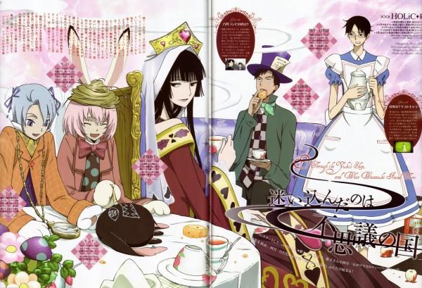 Tags: Anime, Alice in Wonderland, xxxHOLiC, Maru-dashi, Doumeki Shizuka, Watanuki Kimihiro, Ichihara Yuuko, Moro-dashi, Alice in Wonderland (Parody), Official Art
