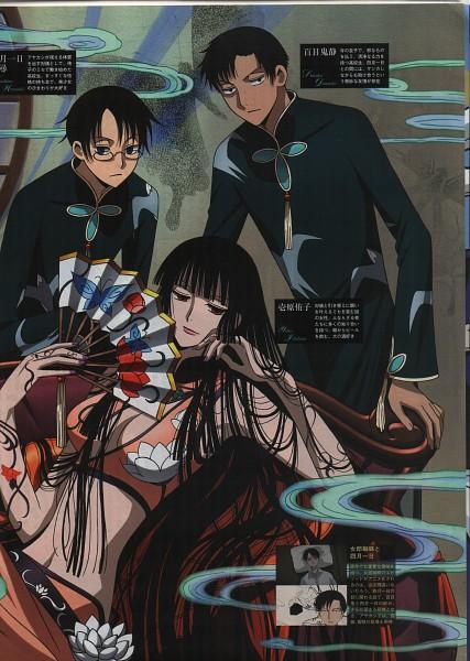 Tags: Anime, xxxHOLiC, Doumeki Shizuka, Watanuki Kimihiro, Ichihara Yuuko, Mobile Wallpaper, Scan, Official Art, Magazine (Source)